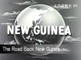 The Road Back New Guinea