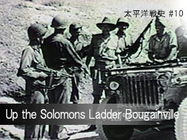 Up the Solomons Ladder Bougainville