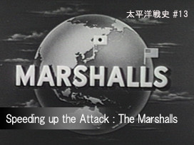 Speeding up the Attack : The Marshalls