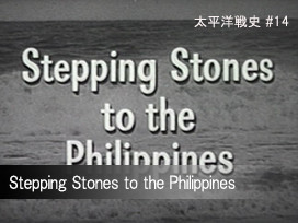 Stepping Stones to the Philippines