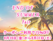 15%OFF END OF SUMMER Fair